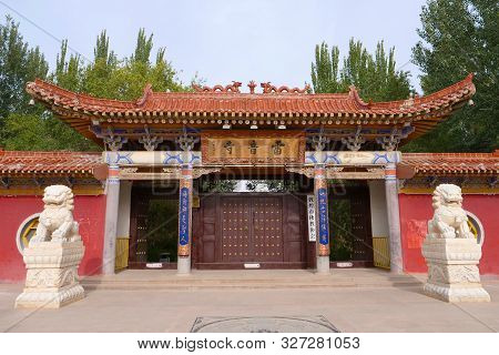 Ancient Traditional Chinese Architecture Of Dunhuang Leiyin Temple In Gansu China. Chinese Translati