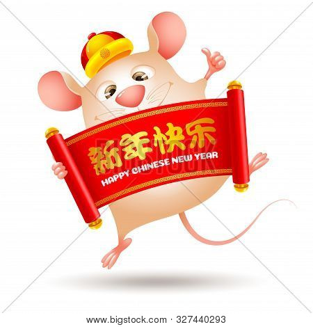 Happy Chinese New Year. Year Of The Rat. Cute And Funny Rat Dancing And Holds Scroll With Congrats.