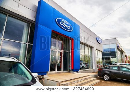 Kirov, Russia - May 07, 2019: Entrance In Showroom Of Dealership Ford In Kirov