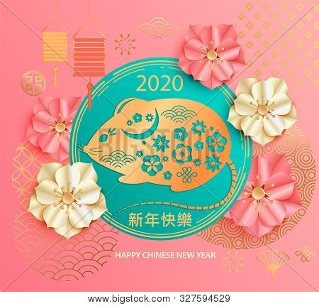 2020 Chinese New Year With Golden Rat Elegant Greeting Card Illustration With Traditional Asian Flow