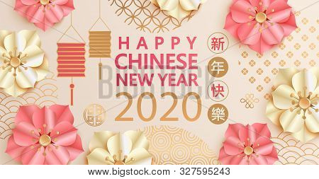 Happy Chinese New Year 2020, Elegant Greeting Card Illustration With Traditional Asian Elements, Flo