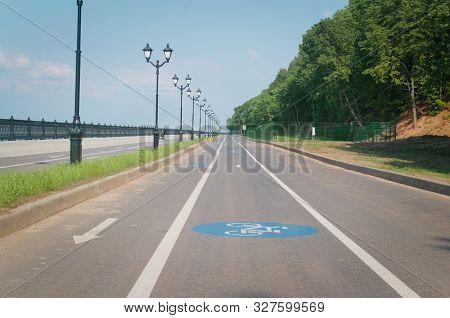 Bike Path Is Waiting You. Bike Path On The Embankment Of The Volga River In Cheboksary. No Traffic.