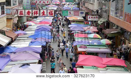 Hong Kong, China- October, 1, 2017: High Angle Shot Of Mongkok Markets In Hong Kong