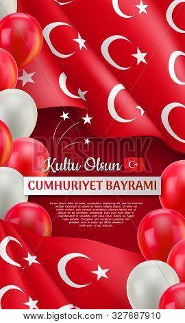 Happy Turkish National Day Vertical Festive Poster. 29 Ekim Cumhuriyet Bayrami. 29 October, Republic