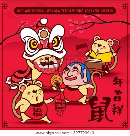Happy Chinese New Year 2020. The Year Of The Rat. Cartoon Cute Rat Enjoy Lion Dance With Big Head Bu