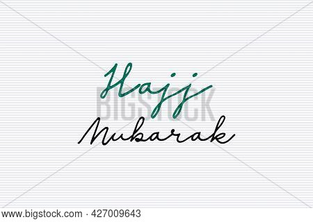 Hajj Mubarak Vector Background Design. Islamic Religious Concept