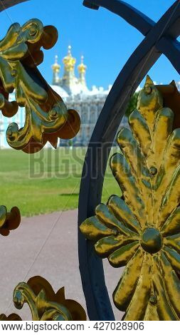 Ornate Elements Of Golden Gate Of Catherine Palace In Pushkin, Suburb Of St. Petersburg, Russia. Wro
