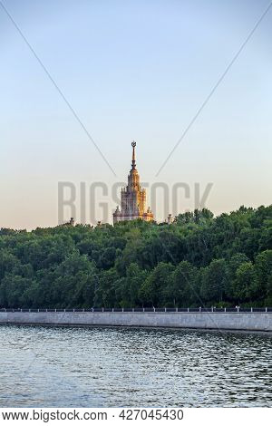 Spire Of The Main Building Of Moscow State University. Russia