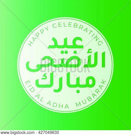 Idul Adha-07
