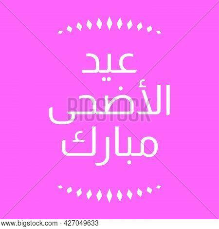 Idul Adha-08