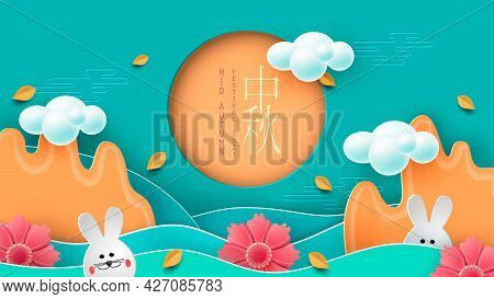 White Rabbits With Paper Cut Chinese Clouds And Flowers On Geometric Background For Chuseok Festival