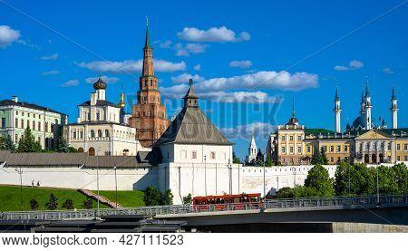 Panorama Of Kazan Kremlin, Tatarstan, Russia. It Is Top Tourist Attraction Of Kazan. Panoramic View
