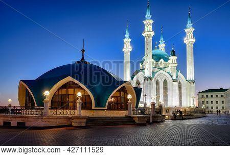 Kul Sharif Mosque In Kazan Kremlin, Tatarstan, Russia. It Is Famous Landmark Of Kazan. Beautiful Isl