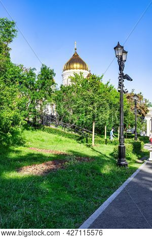 The Main Dome Of The Cathedral Of Christ The Savior On A Sunny Summer Day. View From The Boulevard R