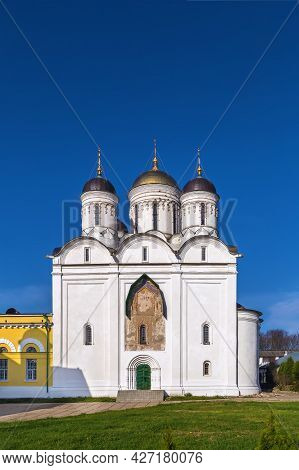 Cathedral Of The Nativity In St.paphnutius Borovsk Monastery, Russia