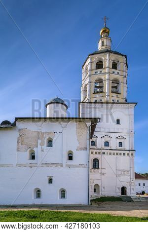 Bell Tower In St.paphnutius Borovsk Monastery, Russia