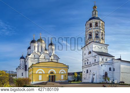 Cathedral Of The Nativity And Bell Tower In St.paphnutius Borovsk Monastery, Russia