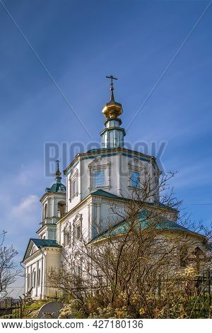 Church In The Name Of The Nativity Of The Blessed Virgin Mary In Borovsk, Russia