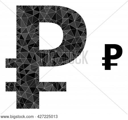 Triangle Rouble Polygonal Symbol Illustration. Rouble Lowpoly Icon Is Filled With Triangles. Flat Fi