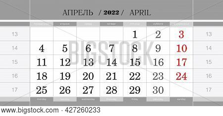 Calendar Quarterly Block For 2022 Year, April 2022. Wall Calendar, English And Russian Language. Wee