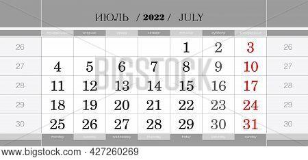 Calendar Quarterly Block For 2022 Year, July 2022. Wall Calendar, English And Russian Language. Week