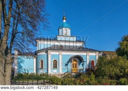 Temple Of The Vladimir Icon Of The Mother Of God In Optina Monastery, Russia