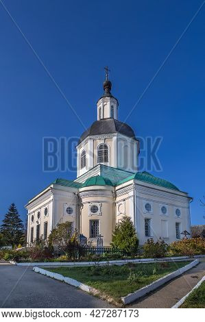 Church Of The Holy Image Of The Saviour Not Made By Hands In Monastery, Klykovo, Russia