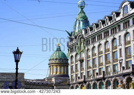 1.07.2021 Russia St. Petersburg. Famous Book Shop On Nevsky Prospect In Spring, Saint Petersburg, Ru