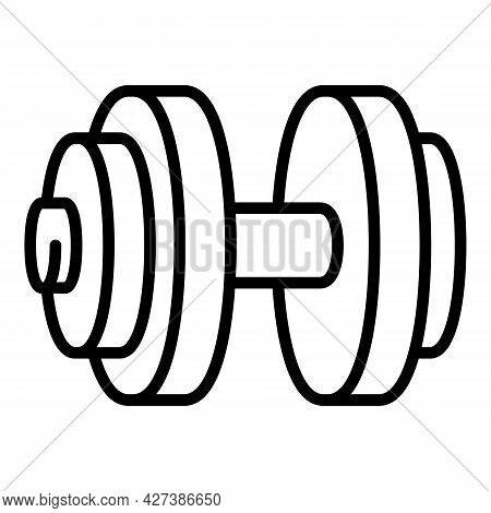 Muscular Dumbell Icon. Outline Muscular Dumbell Vector Icon For Web Design Isolated On White Backgro