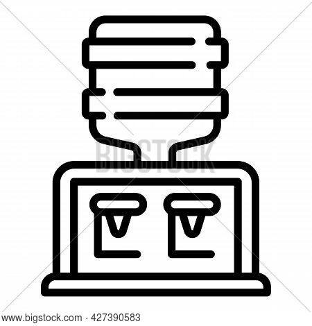 Big Water Cooler Icon. Outline Big Water Cooler Vector Icon For Web Design Isolated On White Backgro