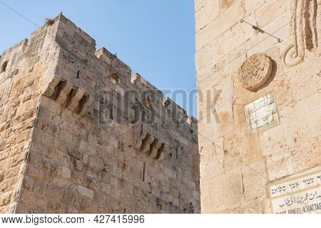 Fragment Of The Jaffa Gate In The Old City Of Jerusalem, Israel