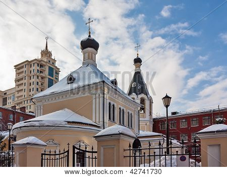 The Church Of St. Maron The Hermit, Moscow, Russia