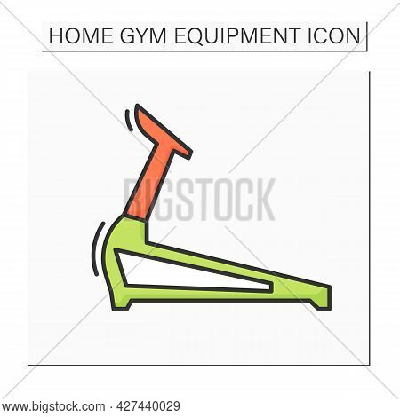 Treadmill Color Icon. Jogging Machine. Concept Of Fitness, Home Cardio Training Sessions, Regular Wo