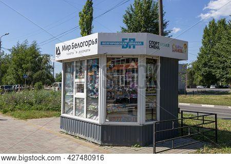 Belgorod, Russia - July 08, 2021: Street Kiosk Selling Newspapers And Magazines On The Sidewalk In B
