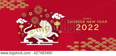 Chinese New Year 2022 - White And Gold Modern Tiger Zodiac In Circle With Firework And Lantern Hangi