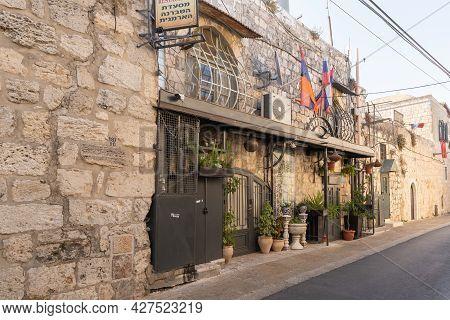 Jerusalem, Israel, July 17, 2021 : Facade Of The Restaurant - Armenian Tavern - In The Armenian Quar
