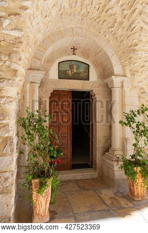 Entrance From The Courtyard To The Small Monastery Of St. George On The Border Of The Jewish And Arm