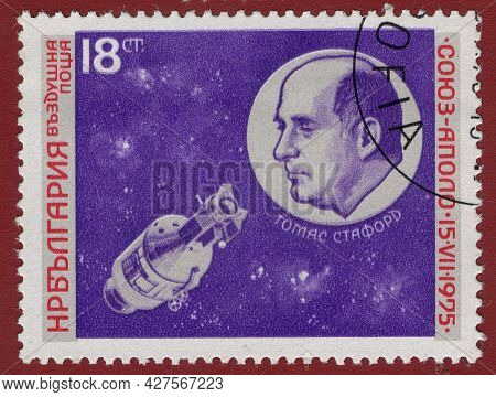 Ussr - Circa 1975: A Stamp Printed In The Ussr Shows Experimental Flight Of The Ships