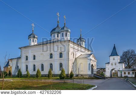 St. George Meshchovsky Monastery, Kaluga Oblast, Russia