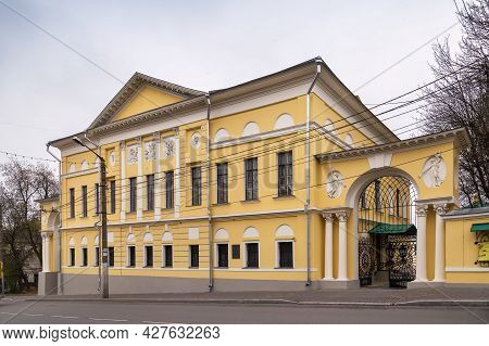 Street With Historical Buildins In Kaluga City Center, Russia