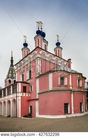 St. George Cathedral Was Built In 1700-1701 In Kaluga, Russia