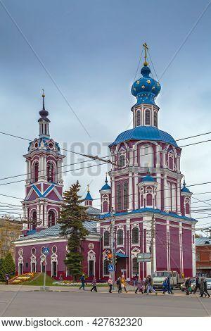 Church Of John The Baptist In Kaluga City Center, Russia