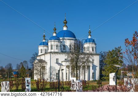 Cathedral Of The Annunciation Of The Blessed Virgin Mary In Meshchovsk, Kaluga Oblast,russia