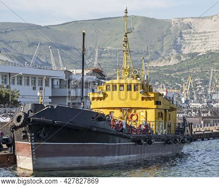Front View Of Pollution Control Vessel. Oil Recovery Barge