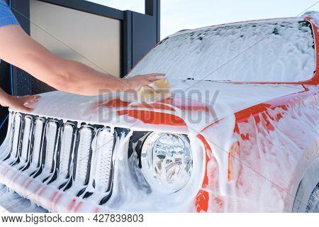 Car In Foam At A Car Wash. Car Wash With Soap, Car Wash, Self-service