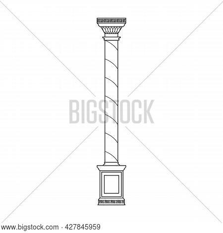 Column Pillar Vector Icon. Outline Vector Icon Isolated On White Background Column Pillar.