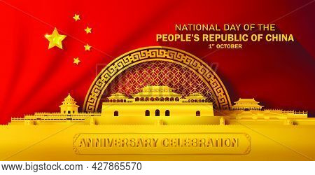 Travel China With National Day People's Republic Of China. Anniversary Independence China Day With C