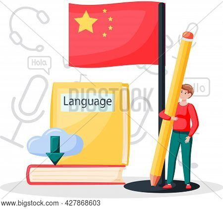 Language Classes Online With Education Platform, Chinese Lessons. Foreign Speech Study At Home Using