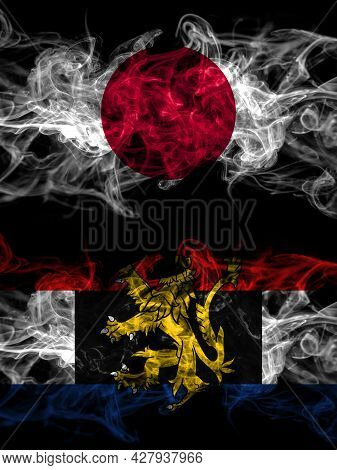 Smoke Flags Of Japan, Japanese And Benelux