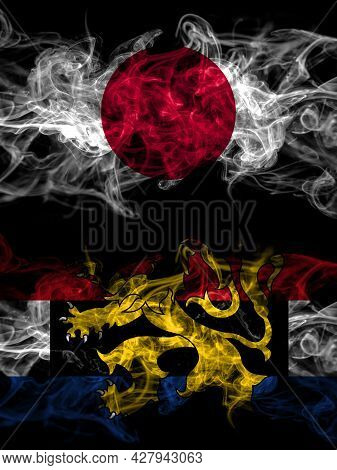 Smoke Flags Of Japan, Japanese And Organizations, Benelux